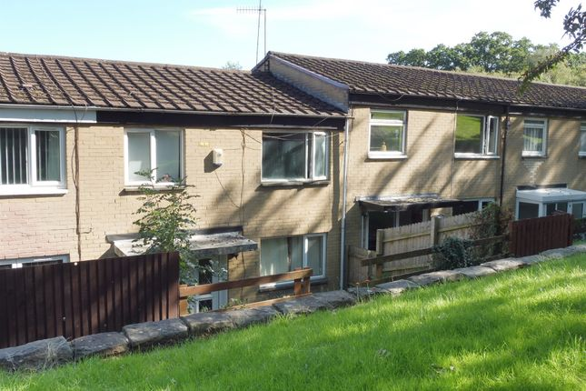 Thumbnail Terraced house for sale in Wern Goch East, Cardiff