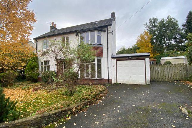 Thumbnail Detached house for sale in Ashfield Avenue, Shipley