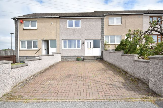 Thumbnail Terraced house for sale in Quarryhill, Keith