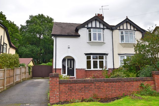 Thumbnail Semi-detached house for sale in Pilkington Avenue, Newcastle-Under-Lyme