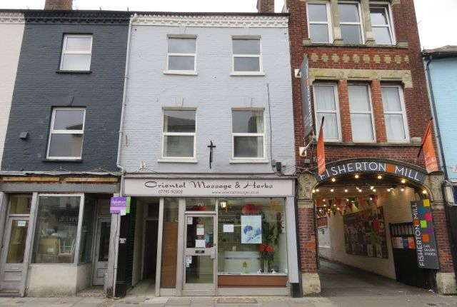 Thumbnail Maisonette to rent in The Flat, Fisherton Street, Wiltshire