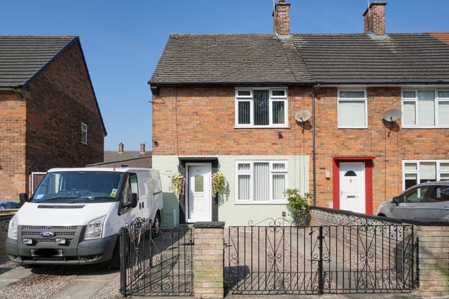 2 bed end terrace house for sale in Alderfield Drive, Speke, Liverpool L24