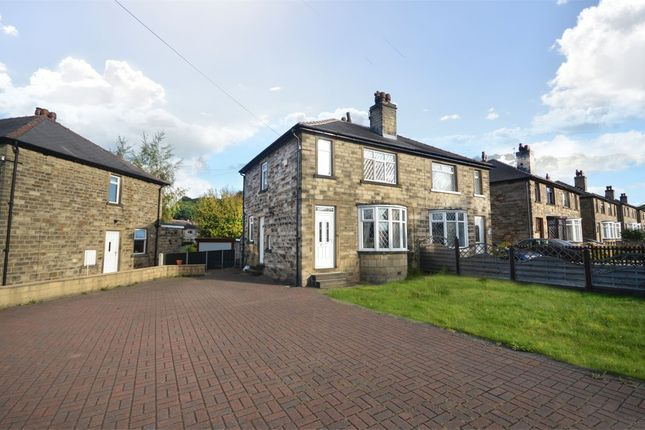 Thumbnail Semi-detached house for sale in Cross Green Road, Dalton, Huddersfield, West Yorkshire