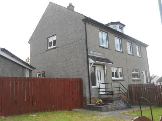 Thumbnail Detached house to rent in Linnhe Crescent, Wishaw