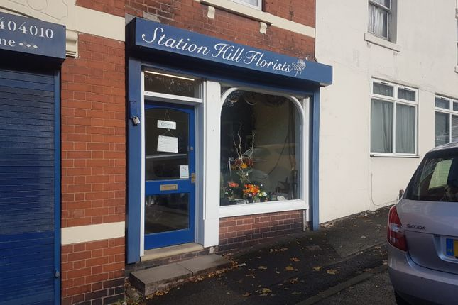 Thumbnail Retail premises to let in Station Hill, Oakengates, Telford.