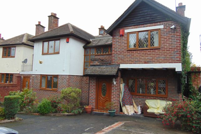 Thumbnail Detached house for sale in West Drive, Handsworth