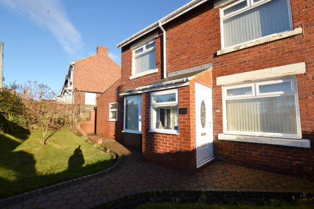 End terrace house for sale in Tyne Road East, Stanley