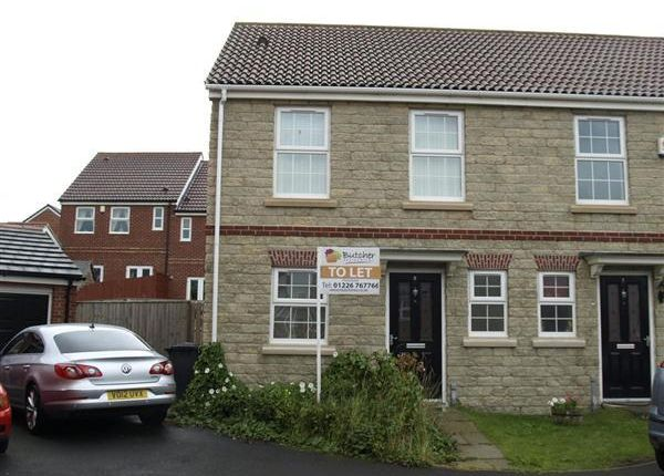 Thumbnail Semi-detached house to rent in 5 Dewfield Close, Grimethorpe, Barnsley