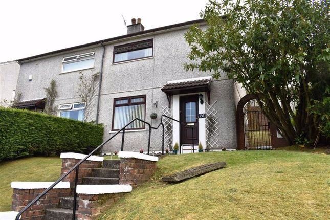 Thumbnail 2 bed semi-detached house for sale in 76, Maple Road, Greenock, Renfrewshire
