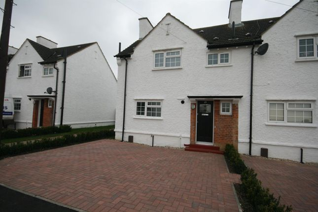 Thumbnail Terraced house to rent in Derwent Road, Henlow
