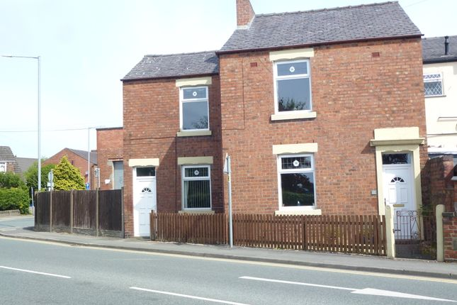 Front of Slater Lane, Leyland PR25