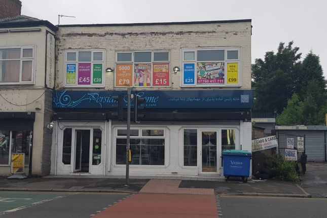 Thumbnail Leisure/hospitality to let in Stockport Road, Manchester
