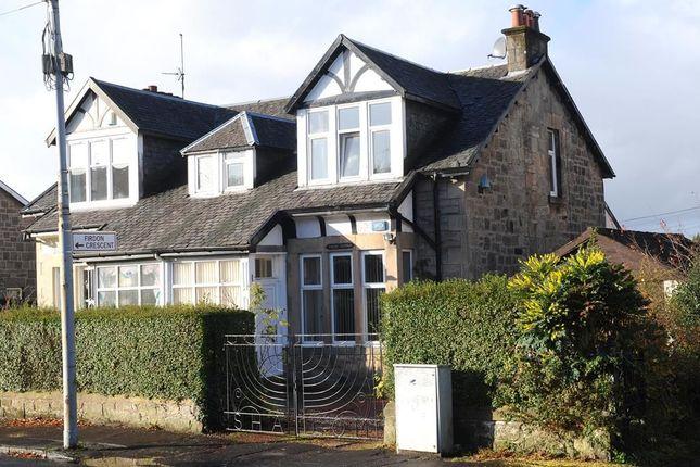 Thumbnail Semi-detached house for sale in 81 Garscadden Road, Old Drumchapel, Glasgow