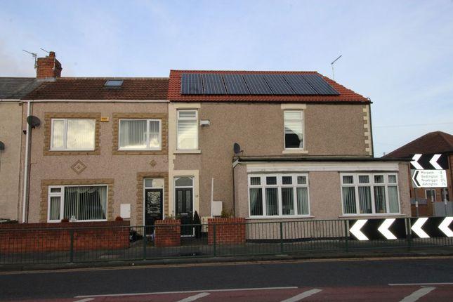 Thumbnail Terraced house for sale in Half Moon Street, Stakeford, Choppington