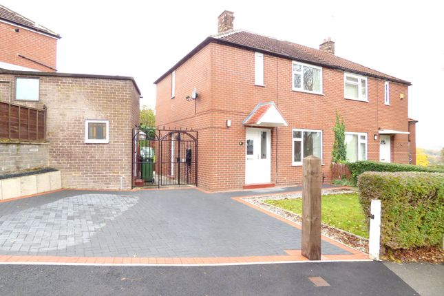 Thumbnail Semi-detached house to rent in Langley Crescent, Bramley Rodley Border