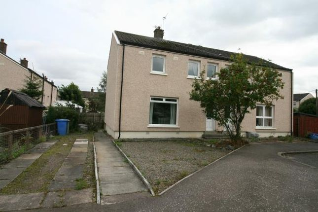 Thumbnail Semi-detached house to rent in Cardean Crescent, Carstairs Junction, Lanark