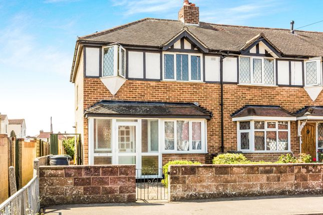 Thumbnail End terrace house for sale in Vernon Close, Gosport