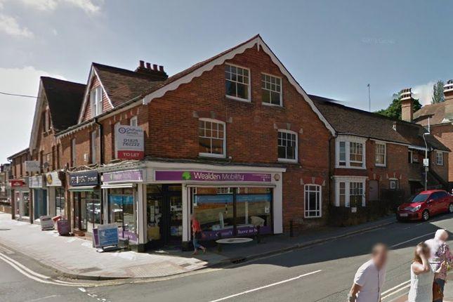 Office to let in Cherwell Road/High Street, Heathfield