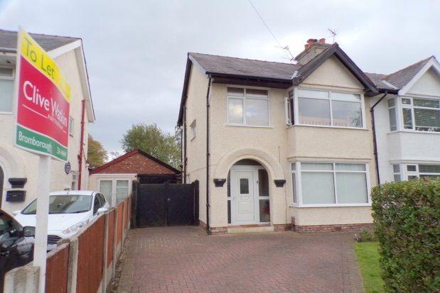 Thumbnail Semi-detached house to rent in Kilburn Avenue, Eastham, Wirral