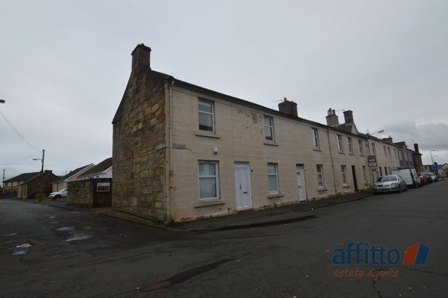 Thumbnail Flat to rent in Trongate, Stonehouse, Larkhall