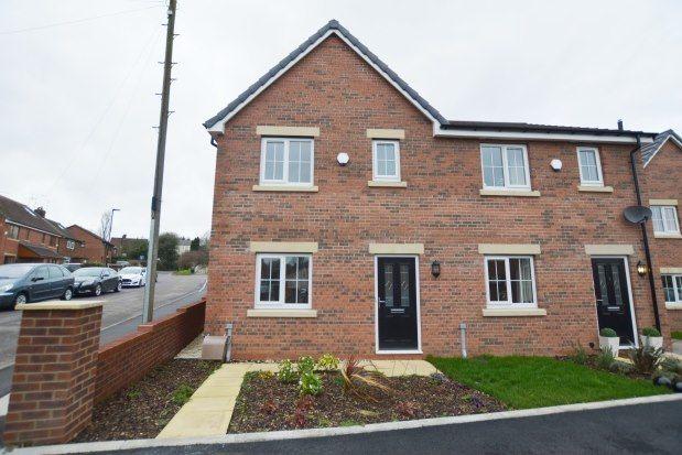 Thumbnail Semi-detached house to rent in Pelham Close, Sheffield