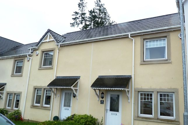 Thumbnail Terraced house for sale in Hollybush Lane, Port Glasgow