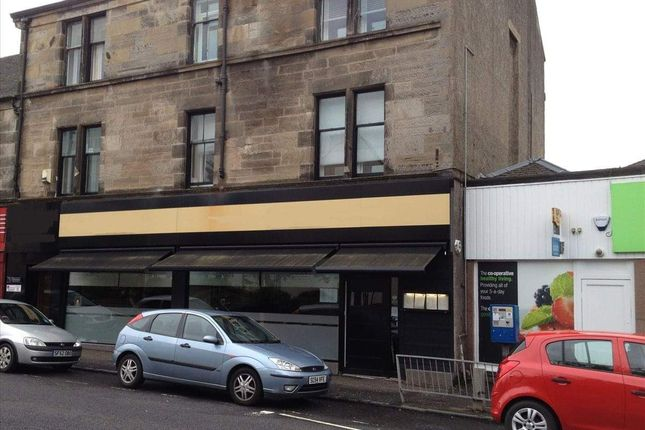 Thumbnail Office to let in Kingsgate Retail Park, Glasgow Road, East Kilbride, Glasgow