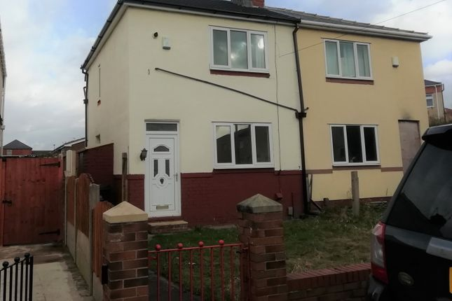 Chaucer Road, Mexborough S64