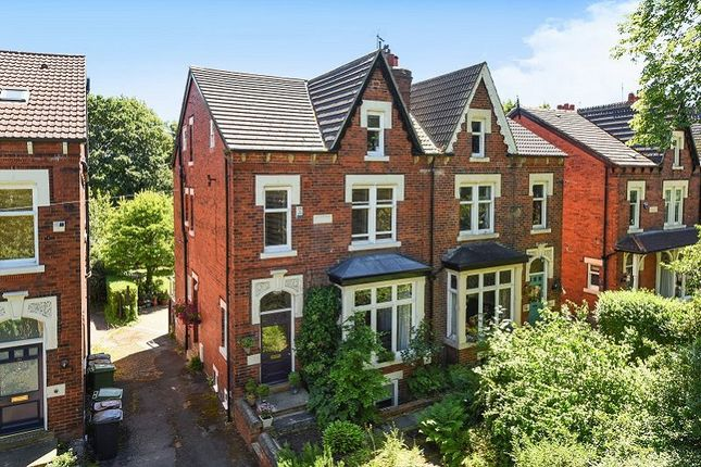 Thumbnail Semi-detached house for sale in Shaftesbury Avenue, Roundhay, Leeds