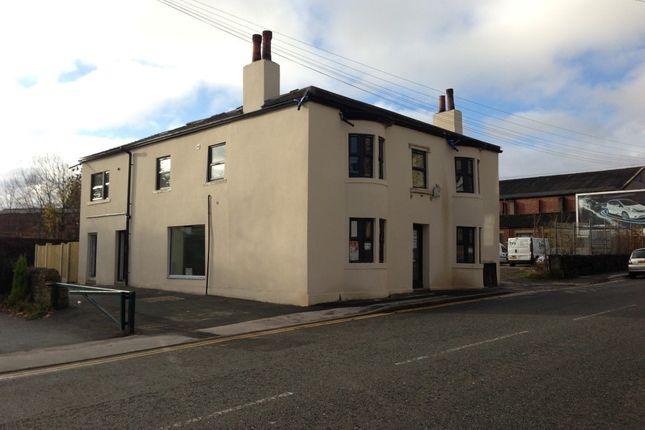 Thumbnail Flat to rent in Bradford Road, Leeds