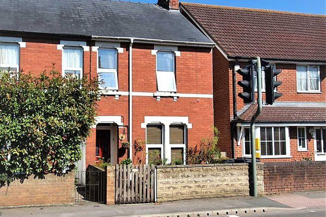 2 bed terraced house for sale in Swindon Road, Wroughton, Swindon SN4