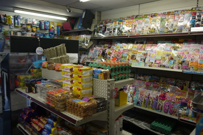 Photo 5 of Off License & Convenience HG1, North Yorkshire