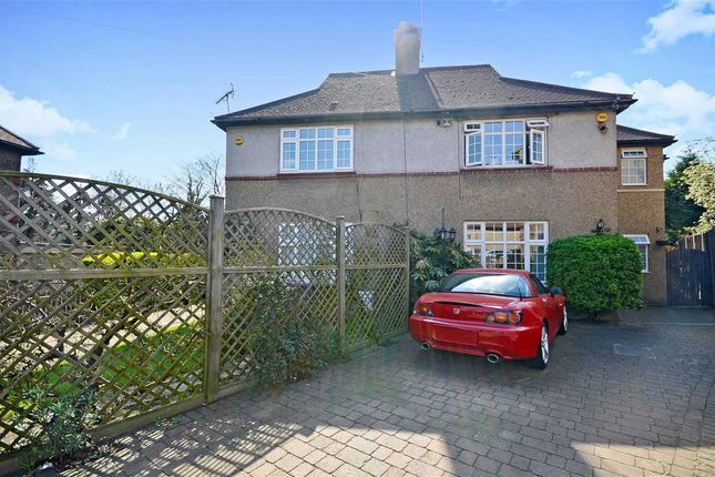 Thumbnail Semi-detached house for sale in Ryhope Road, London