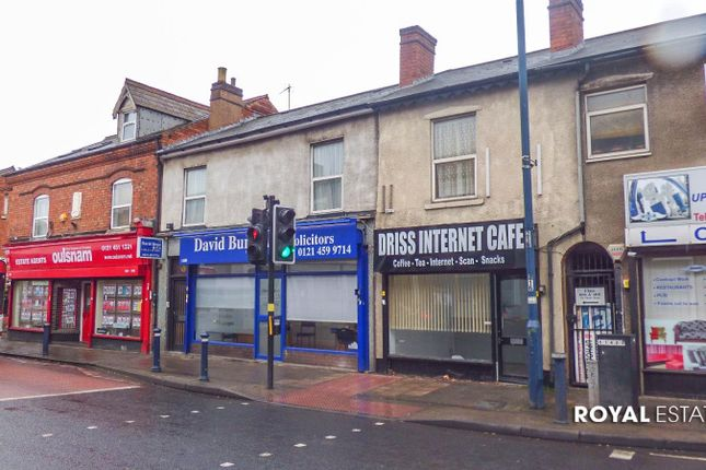 Thumbnail Retail premises to let in Pershore Road, Stirchley, Birmingham