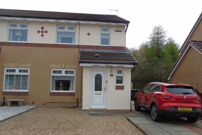 Semi-detached house for sale in Thistledown Grove, Victoria Park, Coatbridge