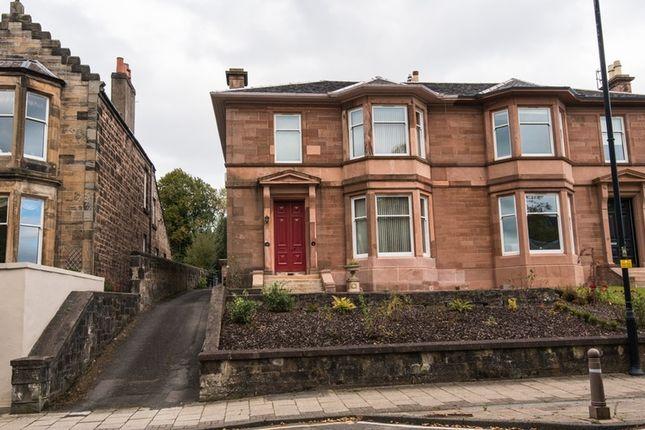 Thumbnail Semi-detached house for sale in Auchingramont Road, Hamilton, South Lanarkshire
