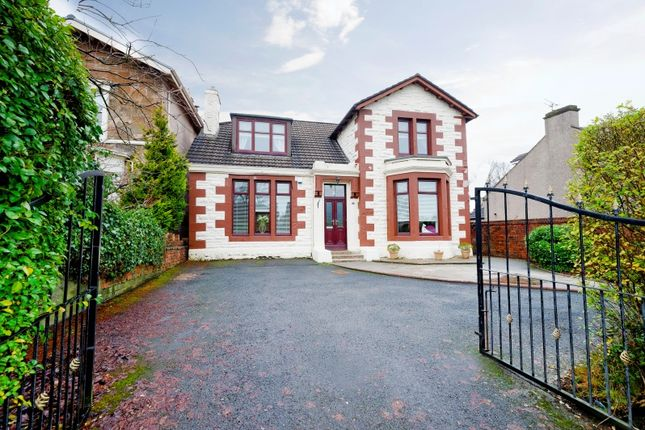 Thumbnail Property for sale in Chapel Street, Airdrie, Coatbridge, North Lanarkshire