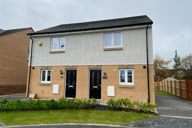 2 bed property for sale in Track Drive, Uddingston, Glasgow G71