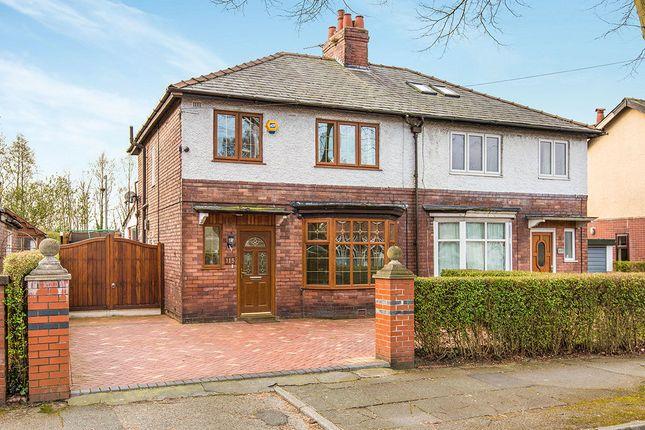 Thumbnail Semi-detached house for sale in Powis Road, Ashton-On-Ribble, Preston