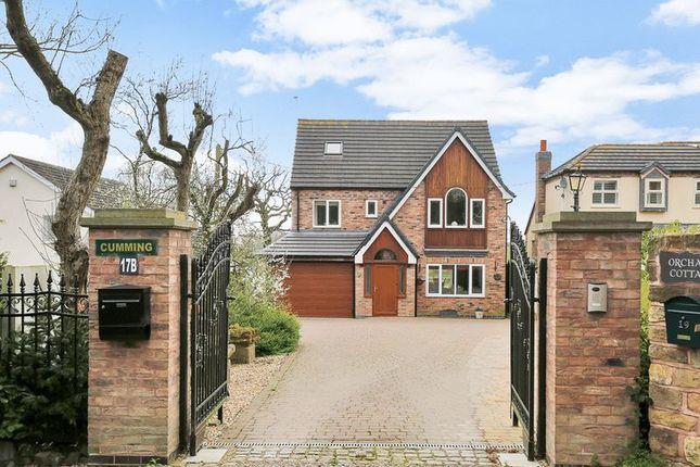 Thumbnail Detached house for sale in Commonside, Selston, Nottingham