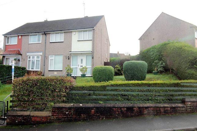 Thumbnail Semi-detached house for sale in Lambourne Crescent, Bettws, Newport