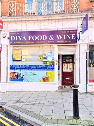 Retail premises to let in Station Road, Hinckley