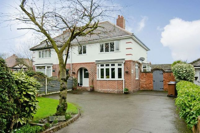 Thumbnail Semi-detached house for sale in Coppice Lane, Hammerwich, Burntwood