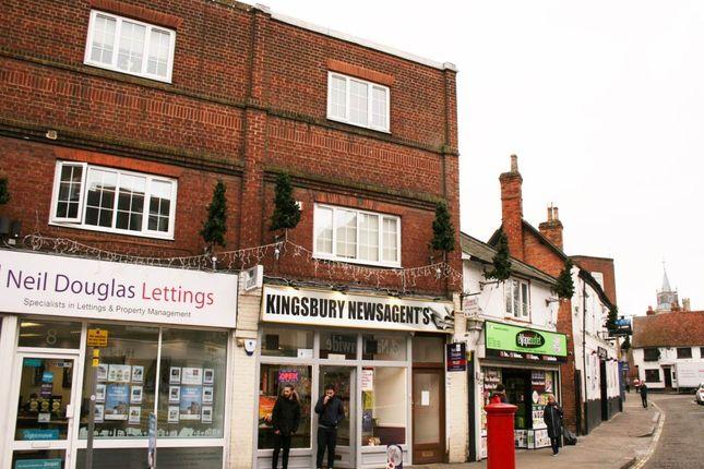 Thumbnail Flat to rent in Kingsbury, Aylesbury
