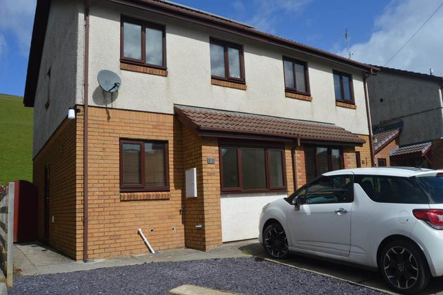 Thumbnail Property to rent in Bryncastell, Bow Street, Aberystwyth