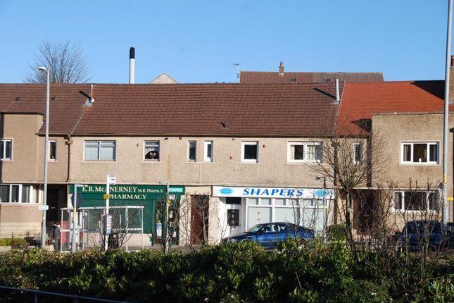 Thumbnail 2 bed flat to rent in Dunlop Street, Greenock