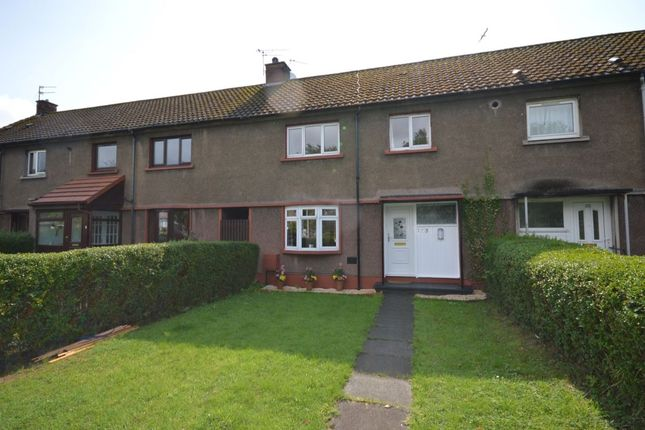 Thumbnail Terraced house to rent in Park Road, Rosyth, Dunfermline