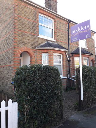 4 bed detached house to rent in Bond Street, Englefield Green, Surrey TW20