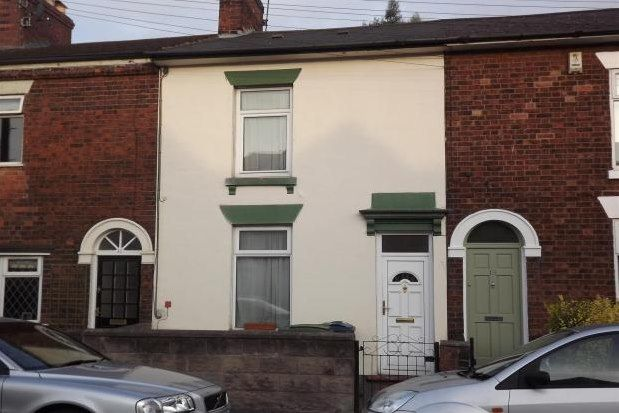2 bed terraced house to rent in Friars Terrace, Stafford ST17