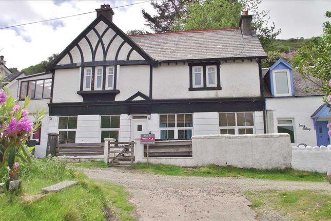 Thumbnail Flat for sale in The Old Post Office, Lochranza, Lochranza